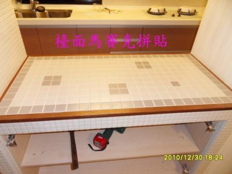 廚房木櫃小吧檯馬賽克拼貼-1