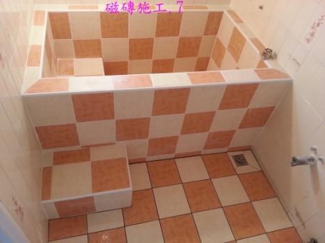 浴室浴缸磁磚施工.7