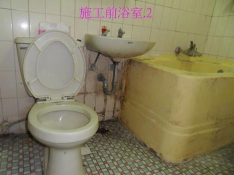 民權路浴室浴缸漏水2