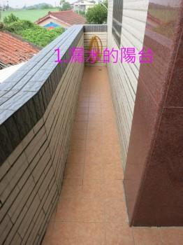 1-陽台漏水. 磁磚. 漏水.防水